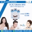 Dr.Jill G5 Essence Collection 2018 3 ขวด thumbnail 1