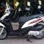 Rental Honda Spacy 110cc Auto thumbnail 1