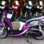 Rental Yamaha Fino 115cc Auto thumbnail 1