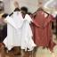 เสื้อแฟชั่น Halter OpenShoulder Oversize Top thumbnail 5