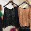 เสื้อลูกไม้สายเดี่ยว Aurora Lace Blouse thumbnail 14