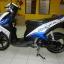 Rental Yamaha Mio 125cc Auto thumbnail 11