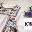 เสื้อแฟชั่น Zara Wild Animal Embroidery Top thumbnail 4