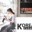 ชุดเซ็ทแฟชั่นเกาหลี โคเรี๊ยยยย โคเรีย thumbnail 4