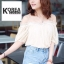 เสื้อแฟชั่น Fuffing Off-shoulder Blouse thumbnail 8