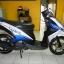 Rental Yamaha Mio 125cc Auto thumbnail 6