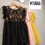 เสื้อแฟชั่น Zara Sweet Floral Embroidery Blouse thumbnail 7