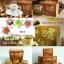 กาแฟอชิเบต้ากลูแคน thumbnail 11