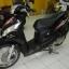 Rental Honda Spacy 110cc Auto thumbnail 6