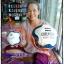 ลูกฟุตบอลบอลหนังเย็บ H3 Thailand (NO.2) เบอร์ 2 thumbnail 2