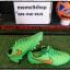 รองเท้าฟุตบอล Nike Magista ORDEN FG (รุ่นรองท๊อป) 41/260 thumbnail 1