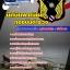 สรุปแนวข้อสอบนักบินพาณิชย์ กองบินตำรวจ (ใหม่) thumbnail 1