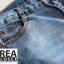 กางเกงยีนส์ Embellished Skinny Jeans thumbnail 7