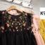 เสื้อแฟชั่น Zara Sweet Floral Embroidery Blouse thumbnail 8