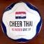 ลูกฟุตบอลบอลหนังเย็บ H3 Thailand (NO.5) thumbnail 2