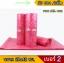 ซองพลาสติก สีชมพู ลายหัวใจ เบอร์ 2 จำนวน 50 ใบ thumbnail 1