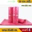 ซองพลาสติก สีชมพู ลายหัวใจ เบอร์ 4 จำนวน 50 ใบ thumbnail 1