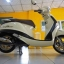 Rental Yamaha Grand Filano 125cc Auto thumbnail 8