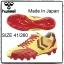 รองเท้าสตั๊ด ฮัมเมล JAPAN KM (HAS 1225 - 2030) thumbnail 1