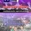 สรุปแนวข้อสอบกรมการทหารสื่อสาร (ใหม่) thumbnail 1