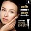 Amado White Expert Spot thumbnail 1