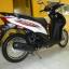 Rental Honda Spacy 110cc Auto thumbnail 4