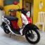 Rental Yamaha Fino 115cc Auto thumbnail 4