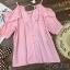 เสื้อแฟชั่น Frill-Trim Lace Cut-Out Cotton Blouse thumbnail 6