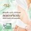 OOI Thailand Fit Fuu Firm ราคา 5 กล่อง thumbnail 8