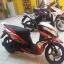 Rental Yamaha Mio 125cc Auto thumbnail 7