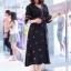 เดรส Boho Embroidery Maxi Dress thumbnail 3