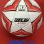 ลูกฟุตบอล H3 STAR thumbnail 1