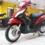 Rental Honda Spacy 110cc Auto thumbnail 2
