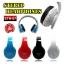 หูฟังบลูทูธ Super Bass รุ่น BT-01 - (แถมฟรี ถุงผ้าสำหรับใส่กันรอย มูลค่า50บาท) thumbnail 2