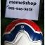 ลูกฟุตบอลบอลหนังเย็บ H3 Thailand (NO.4) เบอร์ 4 thumbnail 6