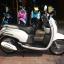 Rental Honda Scoopy 110cc Auto thumbnail 6