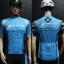 เสื้อปั่นจักรยานแขนสั้น AEThailand thumbnail 1