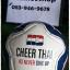 ลูกฟุตบอลบอลหนังเย็บ H3 Thailand (NO.4) เบอร์ 4 thumbnail 7