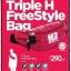 กระเป๋า H3 FreeStyle Bag (สีฟ้าน้ำเงิน) thumbnail 3