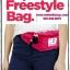 กระเป๋า H3 FreeStyle Bag (สีฟ้าน้ำเงิน) thumbnail 2