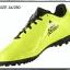 รองเท้าฟุตบอล /ร้อยปุ่ม Adidas Conquisto II TF สี เขียว thumbnail 2
