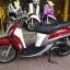 Rental Yamaha Fino 115cc Auto thumbnail 5