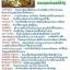 กาแฟอชิเบต้ากลูแคน thumbnail 3
