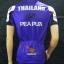 เสื้อปั่นจักรยานแขนสั้น PEA thumbnail 3