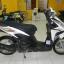 Rental Honda Click 110cc Auto thumbnail 1