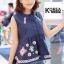 เสื้อแฟชั่น Floral Embroidery Sleeveless Blouse - สีกรม thumbnail 2