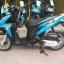 Rental Honda Click 125cc Auto thumbnail 6