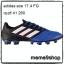 รองเท้าสตั๊ด adidas ACE 17.4 FG thumbnail 1