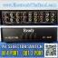 AV Selector Switch 4 Port thumbnail 1