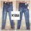 กางเกงยีนส์แฟชั่น HighWaist Washed Skinny Denim Jeans thumbnail 4